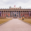 Old Museum, Berlin — Stockfoto