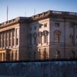 Berlin Bundesrat — Stock Photo
