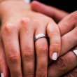 Couples hands — Foto de Stock