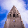 Hallgrimskirkja Church in Reykjavik — Stock Photo