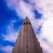 Hallgrimskirkja Church in Reykjavik — Stock Photo #39189239