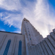 Hallgrimskirkja Church in Reykjavik — Stock Photo #39189385