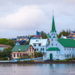 Waterfront buildings in Reykjavik — Stock Photo
