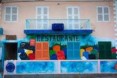 Restaurant on Fogo Cape Verde — Stock Photo