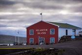 Iceland Seal Center in Hvammstangi — Foto de Stock
