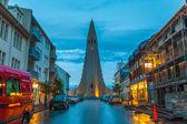 Night view of Hallgrimskirkja church, Reykjavich — Stock Photo