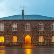Brightly lit building on a street in Reykjavik — Stock Photo #40321329