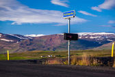 Metal postbox on a pole in Iceland — Stock Photo