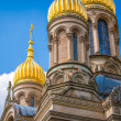 Golden cupola of St Elizabeths Church — Stock Photo #48682431