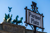 Pariser Platz — Stock Photo