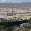 Ulaanbaatar city — Stock Photo