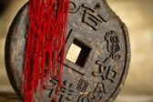 Pressed disc of tea with hieroglyphic — Stock Photo