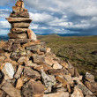 Stock Photo: Rock Cairn Overlook