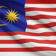 Series of ruffled flags. Malaysia. — Stock Photo
