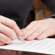 Business men reading contract - 1 to 1 ratio — Stock Photo