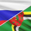 Постер, плакат: Series of ruffled flags Russia and Commonwealth of Dominica