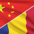 Series of ruffled flags. China and Republic of Chad. — Stock Photo #46717163