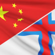 Series of ruffled flags. China and Faroe Islands. — Stock Photo