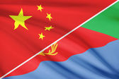 Series of ruffled flags. China and State of Eritrea. — Stock Photo