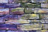 Stone wall — 图库照片