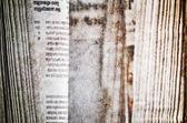 Newspaper — Stock Photo