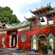 Stock Photo: Traditional Chinese Temple