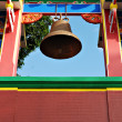 Stock Photo: Chinese Temple Bell