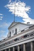 President's Palace — Foto de Stock