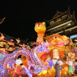 Lantern Festival Display in China -- Celebrating the Final Day of Spring Festival — Stock Photo
