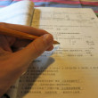 Studying Chinese — Foto de Stock