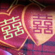 Love and Happiness -- A textile of hearts — Stock Photo