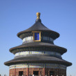 Temple of Heaven in Beijing, a Historic Cultural Relic — Stock Photo