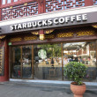 Starbucks in Ancient Building Complex in China — Stock Photo