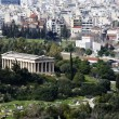 Stock Photo: Ancient and modern greece