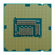 Central Processing Unit — Stock Photo #23357696