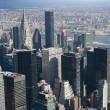 Midtown ManhattVertical — Stock Photo #39554829