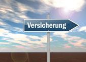 """Wegweiser """"Versicherung"""" — Stockfoto"""