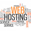 Word Cloud Web Hosting — Stock Photo