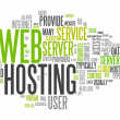 Word Cloud Web Hosting — Stock Photo #38821575