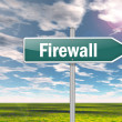 Signpost Firewall — Stock Photo #38823325