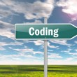 Signpost Coding — Stock Photo #39035823