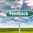 Stock Photo: Signpost Feedback