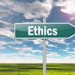 Stock Photo: Signpost Ethics