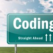 Highway Signpost Coding — Stock Photo #41543569