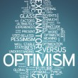 Stock Photo: Word Cloud Optimism