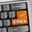 Stock Photo: Keyboard Illustration Ethics
