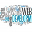 Word Cloud Web Development — Stock Photo #42632003