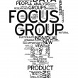 Word Cloud Focus Group — Stock Photo