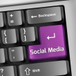 Keyboard Illustration Social Media — Stock Photo