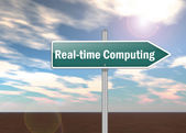 Signpost Real-time Computing — Stock Photo